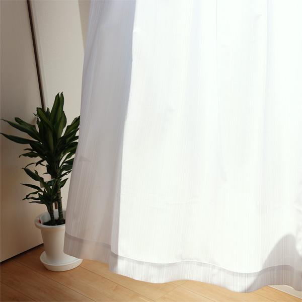 透けないミラーカーテン